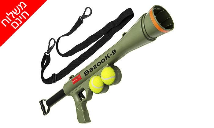 3 משגר כדורי טניס לכלב - משלוח חינם