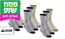 9 זוגות גרביים תרמיים יוניסקס