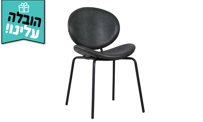4 זוג כיסאות מרופדים HOME DECOR דגם מאור - משלוח חינם