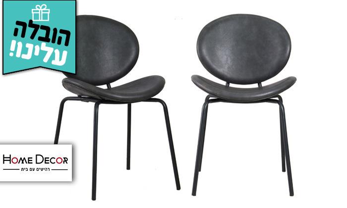 2 זוג כיסאות מרופדים HOME DECOR דגם מאור - משלוח חינם