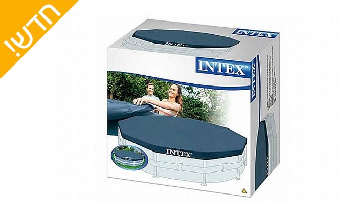 """3 כיסוי בריכה עגול INTEX בקוטר 305 ס""""מ"""