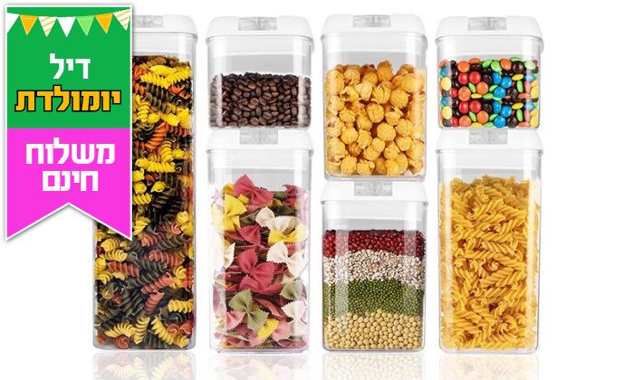 2 סט 5/7 קופסאות לאחסון מזון עם סגירת ואקום - משלוח חינם