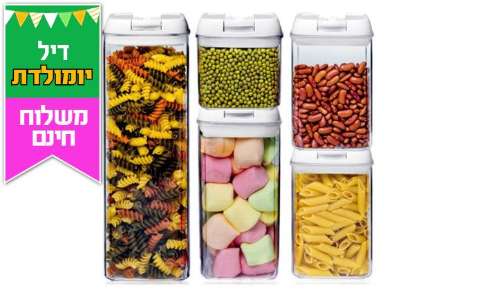 3 סט 5/7 קופסאות לאחסון מזון עם סגירת ואקום - משלוח חינם