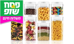 סט 5 קופסאות לאחסון מזון