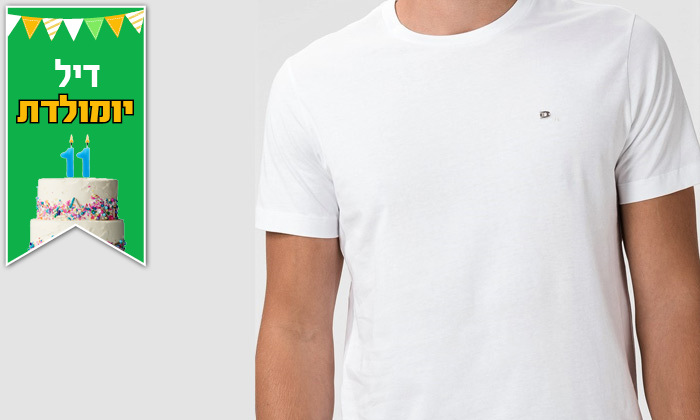 2 חולצה לגבר 100% כותנה דיזל DIESEL במגוון צבעים