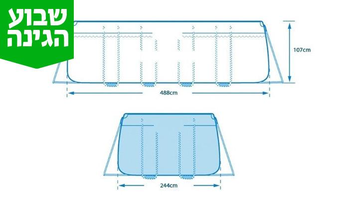 3 בריכת INTEXמלבנית באורך 4.8 מטרים