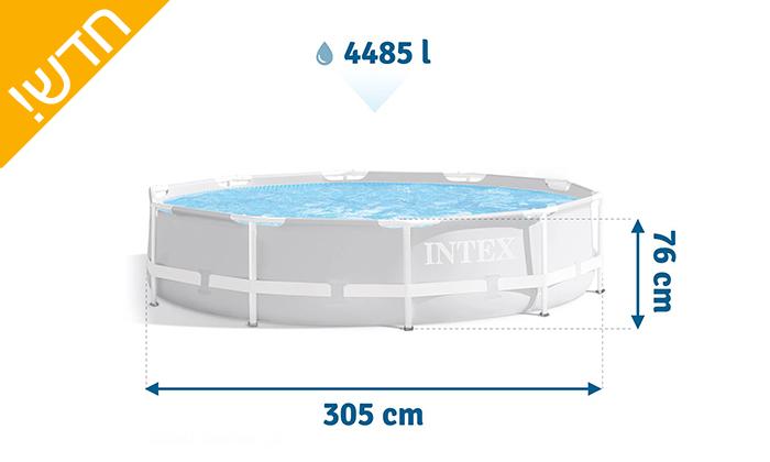 4 בריכת INTEX עגולה 3 מטרים
