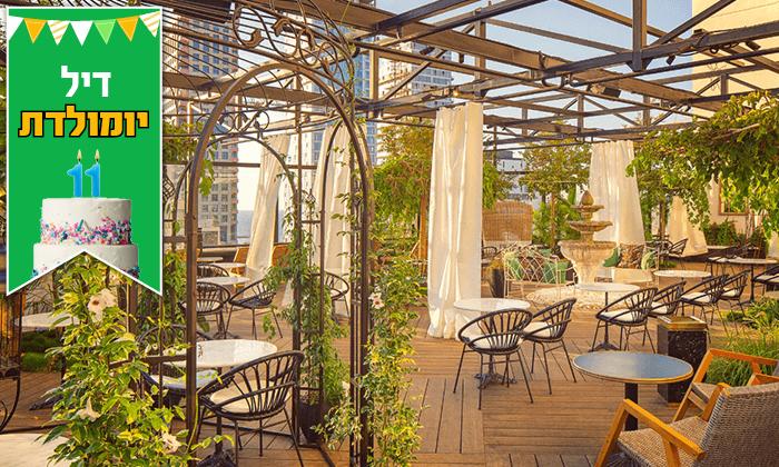 """7 מלון הבוטיק לייטהאוס LIGHTHOUSEHOTEL ת""""א, כולל עיסוי וארוחה"""