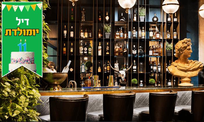 """9 מלון הבוטיק לייטהאוס LIGHTHOUSEHOTEL ת""""א, כולל עיסוי וארוחה"""
