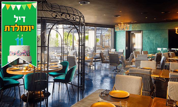 """12 מלון הבוטיק לייטהאוס LIGHTHOUSEHOTEL ת""""א, כולל עיסוי וארוחה"""