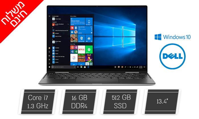 """2 מחשב נייד מעודפים DELL דגם 7390 מסדרת XPS עם מסך מגע """"13.4, זיכרון 16GB ומעבד i7 - משלוח חינם"""