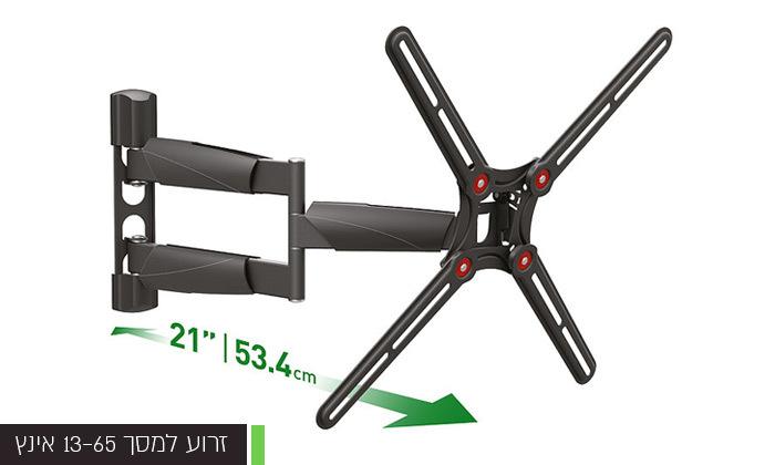 זרוע 4 תנועות למסך65-13 אינץ'