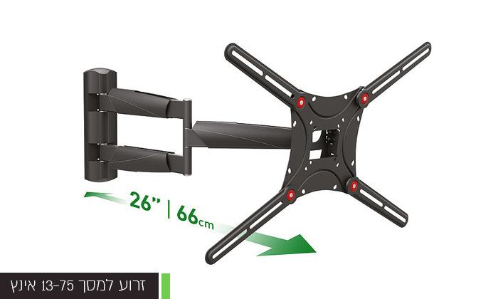 זרוע 4 תנועות למסך75-13 אינץ'