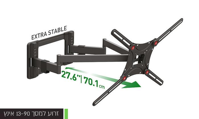זרוע 4 תנועות למסך90-13 אינץ'