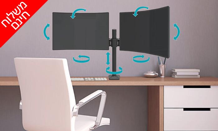 3 זרועות ברקן למסכי טלוויזיה ומחשב - משלוח חינם