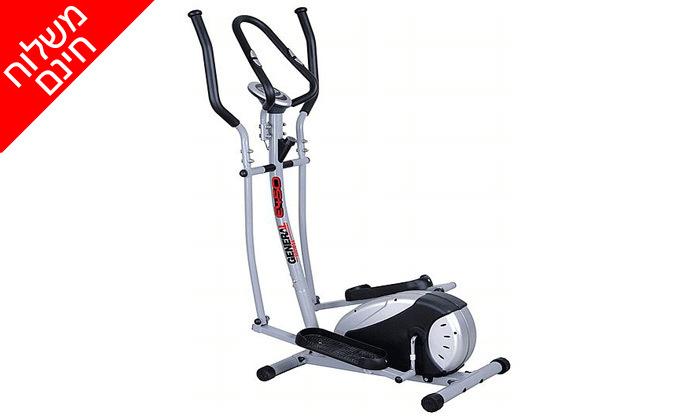 3 אליפטיקל מגנטי GENERAL Fitness - משלוח חינם