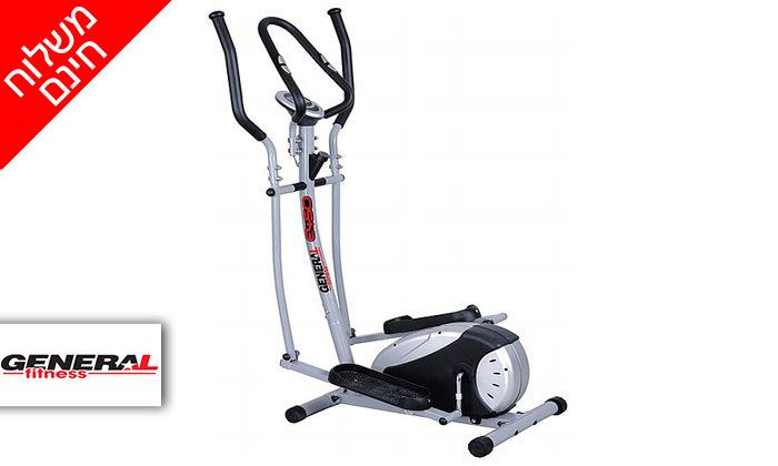 2 אליפטיקל מגנטי GENERAL Fitness - משלוח חינם