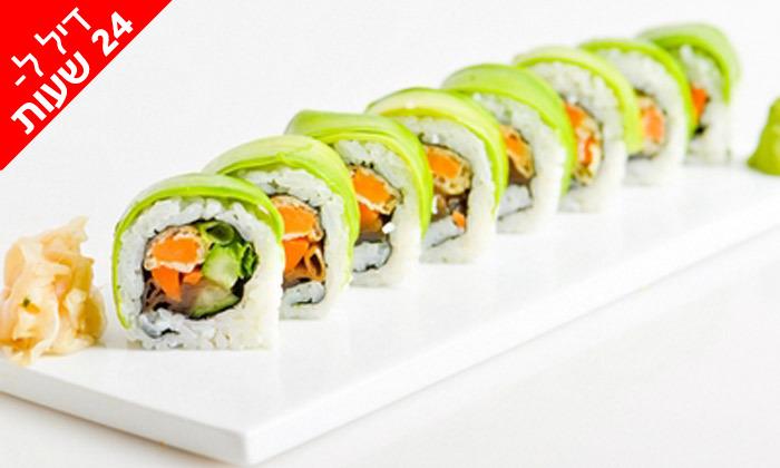 6 דיל ל-24 שעות: מגש סושי ב-T.A או משלוח מיוקו סושי, תל אביב