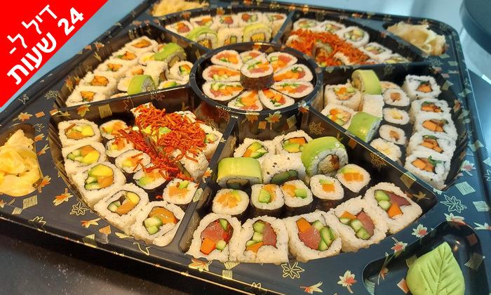 2 דיל ל-24 שעות: מגש סושי ב-T.A או משלוח מיוקו סושי, תל אביב