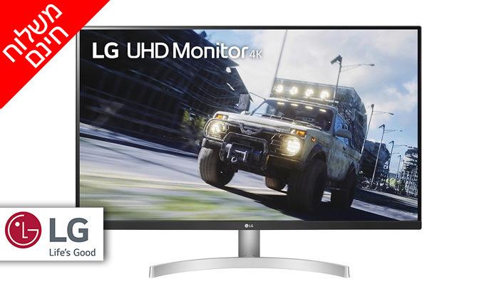 2 מסך מחשב 32 אינץ' LG 4K - משלוח חינם