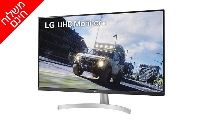 4 מסך מחשב 32 אינץ' LG 4K - משלוח חינם