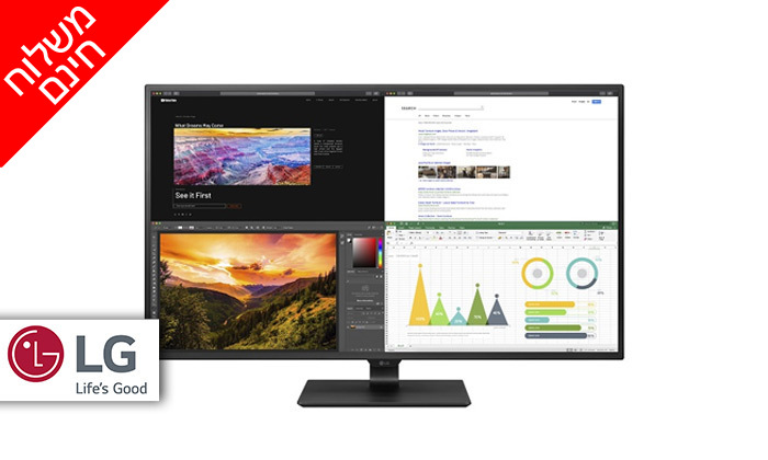 2 מסך מחשב 43 אינץ' LG 4K - משלוח חינם