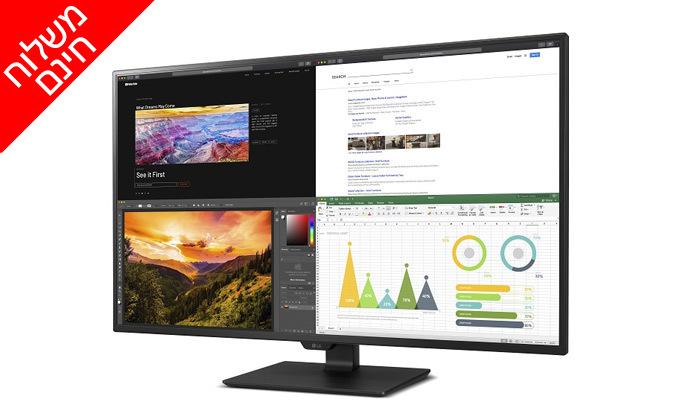 4 מסך מחשב 43 אינץ' LG 4K - משלוח חינם