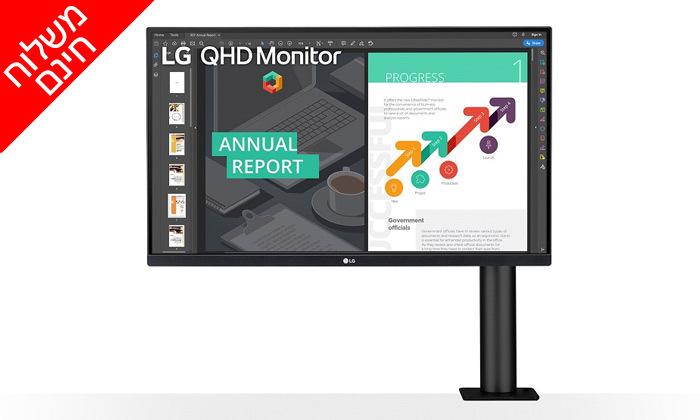 3 מסך מחשב 27 אינץ' LG - משלוח חינם