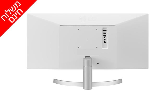 3 מסך מחשב 29 אינץ' LG - משלוח חינם