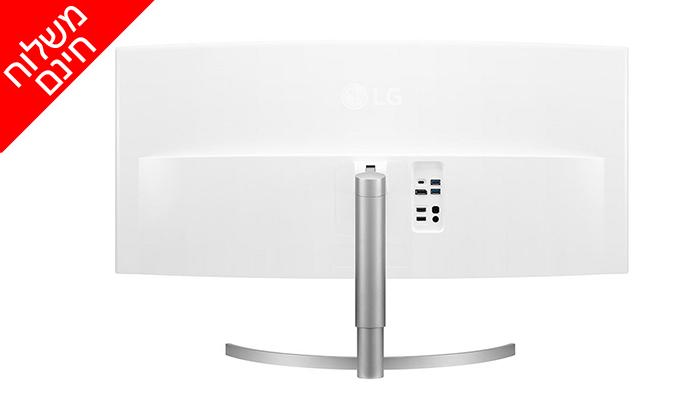 3 מסך מחשב רחב 38 אינץ' LG - משלוח חינם