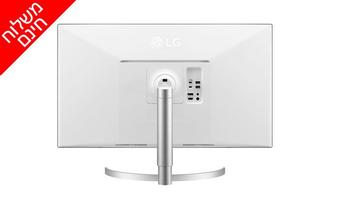5 מסך מחשב 32 אינץ' LG - משלוח חינם