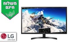 """מסך מחשב LG בגודל """"32"""