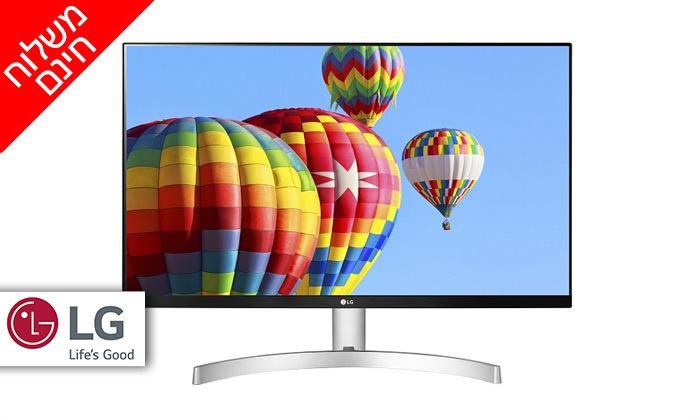 2 מסך מחשב LG בגודל 24 או 27 אינץ' - משלוח חינם