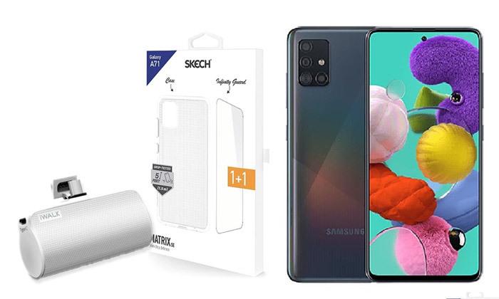 2 סמארטפון Samsung Galaxy A71 128GB עם סוללה ניידת וכיסויים