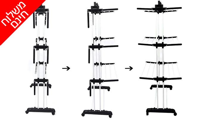 4 מתקן ייבוש כביסה 3 קומות ARCOPLAST - משלוח חינם