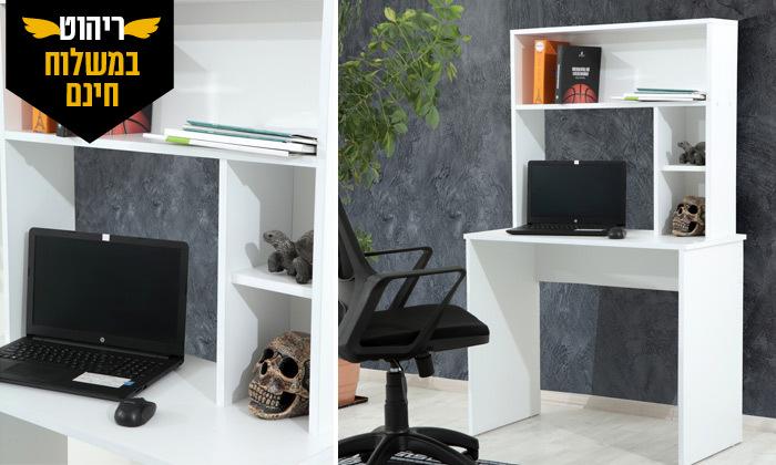 2 שולחן כתיבה עם ספרייה Tudo Design דגם דין - משלוח חינם