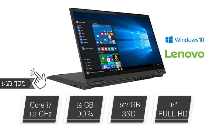 """2 מחשב נייד Lenovo FLEX 5 עם מסך מגע מתהפך """"14"""