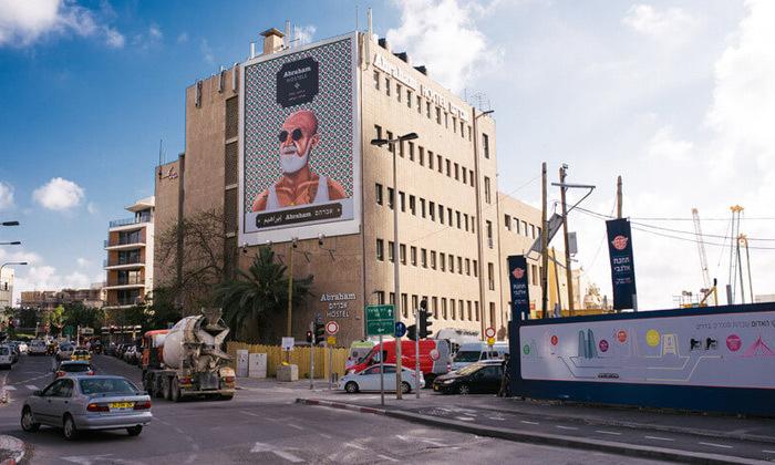 4 אירוח לזוג או משפחה באברהם הוסטל - תל אביב, גם בחגים ומועדים