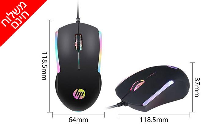 3 עכבר מחשב HP לגיימרים