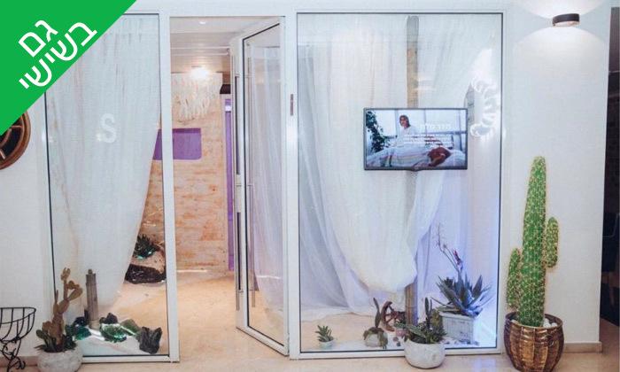 2 עיסוי ושהייה בחדר מלח, סאלט בוקס SALT BOX חיפה