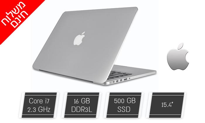 """2 מחשב נייד מוחדש Apple MacBook Pro עם מסך """"15.4, זיכרון 16 ומעבד i7 - משלוח חינם"""