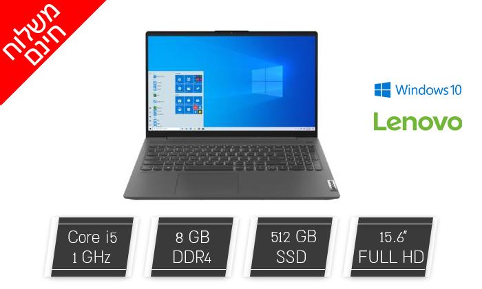 """2 מחשב נייד מחודש Lenovo דגם S340-15IIL עם מסך """"15.6, זיכרון 8GB ומעבד i5 - משלוח חינם"""
