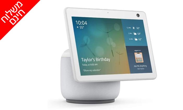 2 רמקול חכם Amazon Echo Show 10 - משלוח חינם