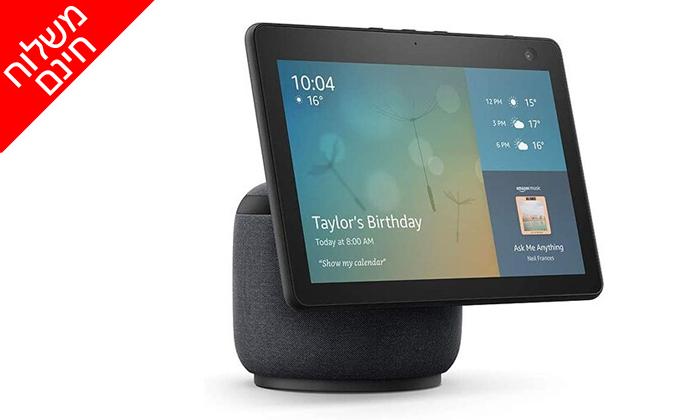 6 רמקול חכם Amazon Echo Show 10 - משלוח חינם