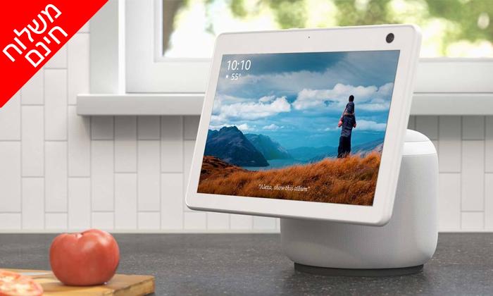 4 רמקול חכם Amazon Echo Show 10 - משלוח חינם
