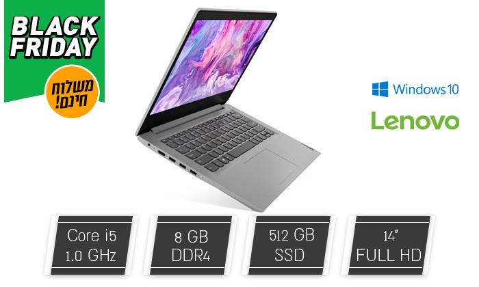 """2 מחשב נייד חדש Lenovo דגם IdeaPad 3 14IIL05 עם מסך """"14, זיכרון 8GB ומעבד i5 - משלוח חינם"""