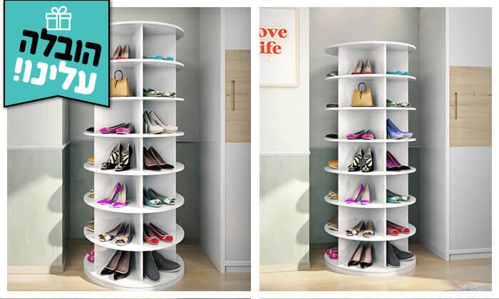 2 ארון נעליים מסתובב 7 קומות - משלוח חינם