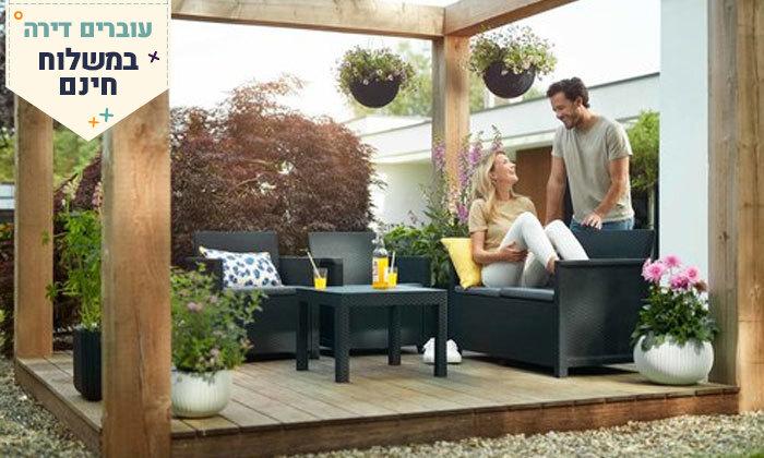 3 מערכת ישיבה לגינה כתר דגםEMMA - משלוח חינם