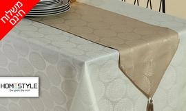 מפת שולחן ג'קארד וראנר לבחירה