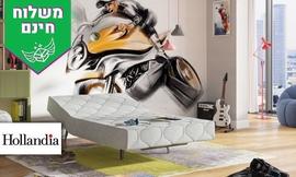 מיטת נוער חשמלית Hollandia